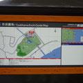 543 吉浜小学校跡にできた月浜園地の説明図