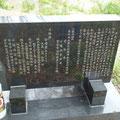 419 小堀内漁港の慰霊碑①