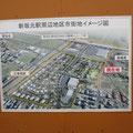 2881 コンパクトシティ:新坂元駅周辺地区のイメージ図