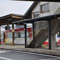 0157 BRTと南リアス線の乗り換えホーム
