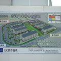 412 志津川東③④⑤街区整備計画