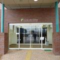 899 東京電力廃炉資料館の入り口
