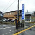 468 女川駅付近の七十七銀行