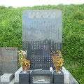 924 塚原の慰霊碑