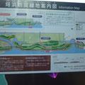 038 埒浜防災緑地案内図