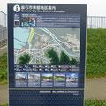 541 釜石市内案内図