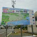731 久ノ浜・大久地区観光マップ
