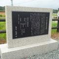 680 東日本大震災記念碑