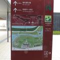 624 高田松原津波復興祈念パークの案内図