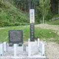296 小学校裏手の長谷山観音寺の現状、稲荷神社への道は不明となっている。