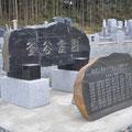 0240 新しくできた墓地(釜谷霊園)