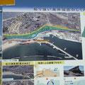 957 相馬市沿岸部の復旧計画の案内板