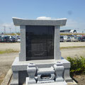 104 北釜の慰霊碑(後ろは仙台空港)