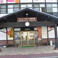 0540 田野畑駅(カンパネルラ田野畑)