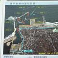 847 請戸の震災前と震災後の写真