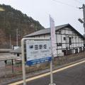 0815 田野畑駅
