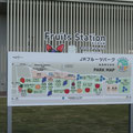 866 JRフルーツパーク・仙台あらはまの配置図