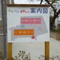 844 浪江町役場敷地内の仮設商店「まち・なみ・まるしぇ」