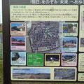 195 新蛇田地区(のぞみ野)の計画