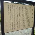 917 貴布禰神社にある塩棚略史