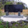 406 成瀬第二中学校跡地の記念碑