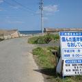 3293 金ヶ沢地区の護岸復旧工事の状況