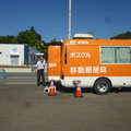 368 歌津の移動郵便局