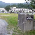 510 越喜来中学校(2020年4月に大船渡市立第一中学校に編入統合)