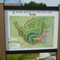 788 リプルン福島の案内図(汚染廃棄物の埋め立て処分場)