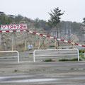 2621 野蒜海岸の防潮堤の嵩上げの表示(海抜7.2m)