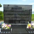 999 原釜の慰霊碑