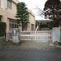 2608 日和幼稚園。ここは高台にあった。