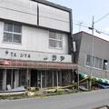 0132 富岡町中央の住宅・店舗の被害