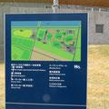 612 運動公園の配置図
