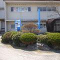 780 久慈小学校の玄関付近の表示