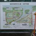 1209 福島県復興祈念公園の説明と見晴台