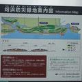 938 埒浜防災緑地の計画案内(埒木崎付近)