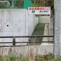 211 八木の津波避難路(片側はブロック塀)