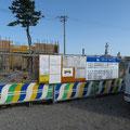 859 仙台市荒浜の公共トイレ工事