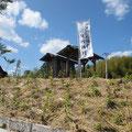 3285 金ヶ沢地区 見渡神社