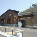 522 開業した東名駅