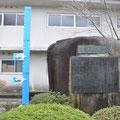 0378 百周年記念碑と津波実績