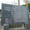 637 中之作漁港内の津波碑