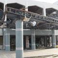 陸前高田市民会館