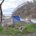 0495 白井海岸の復旧状況(職住分離)