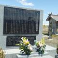 620 下渋佐の八坂神社の慰霊碑