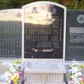 299 大川小学校の慰霊碑