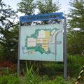 751 広野工業団地の説明看板