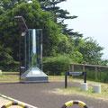 778 東日本大震災の記念碑