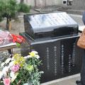 0718 閖上中学校 震災記念碑(死亡した在校生は14名)